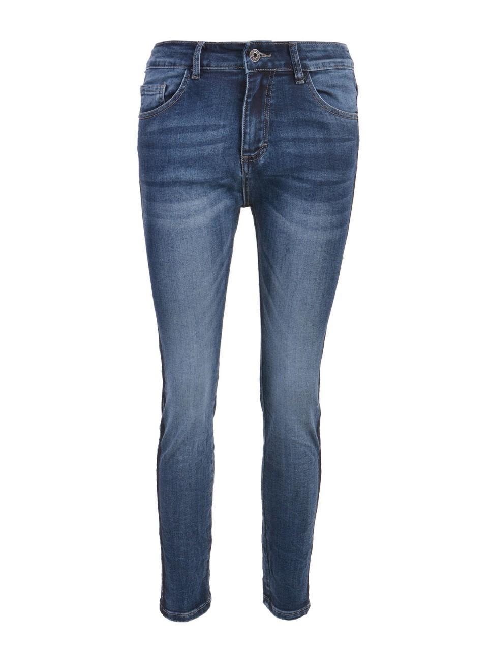 Hosen - SMITH SOUL Damen Jeans, blau  - Onlineshop Designermode.com